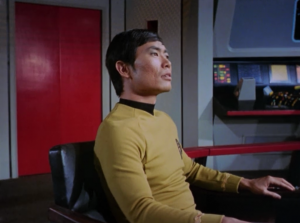 Both Sulu and Kirk are now calling this planet Sigma Draconis VII? In the beginning of the episode it was Sigma Draconis VI